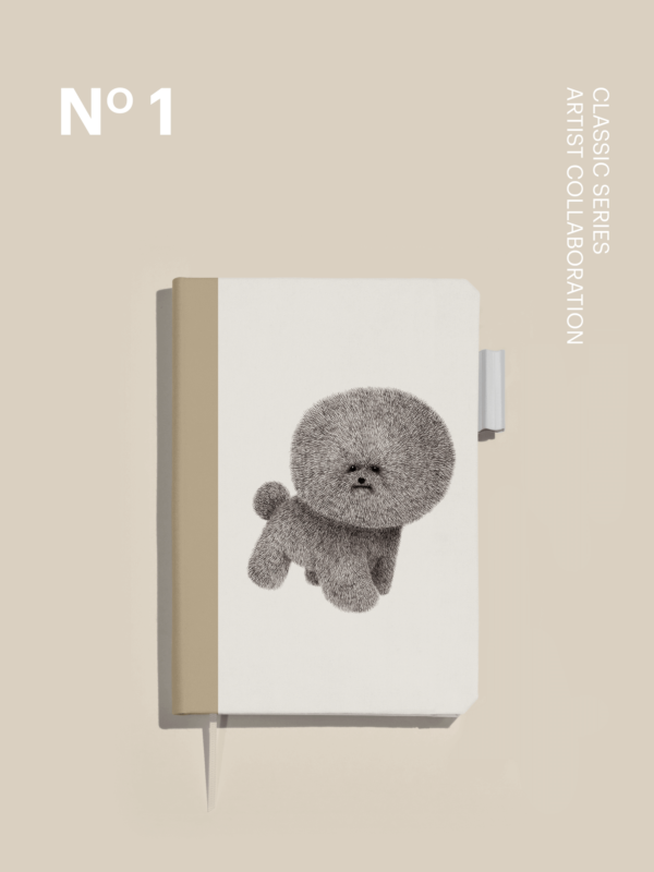 Doggy No.2 Paperbound Cover
