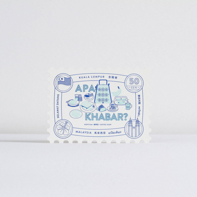 TAP Stamp Postcard – Kopitiam