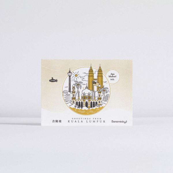 TAP States of Malaysia Postcard – Kuala Lumpur