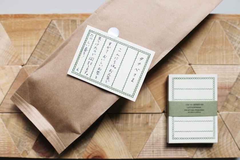 Classiky: Letterpress Memo Card (Dark Green)