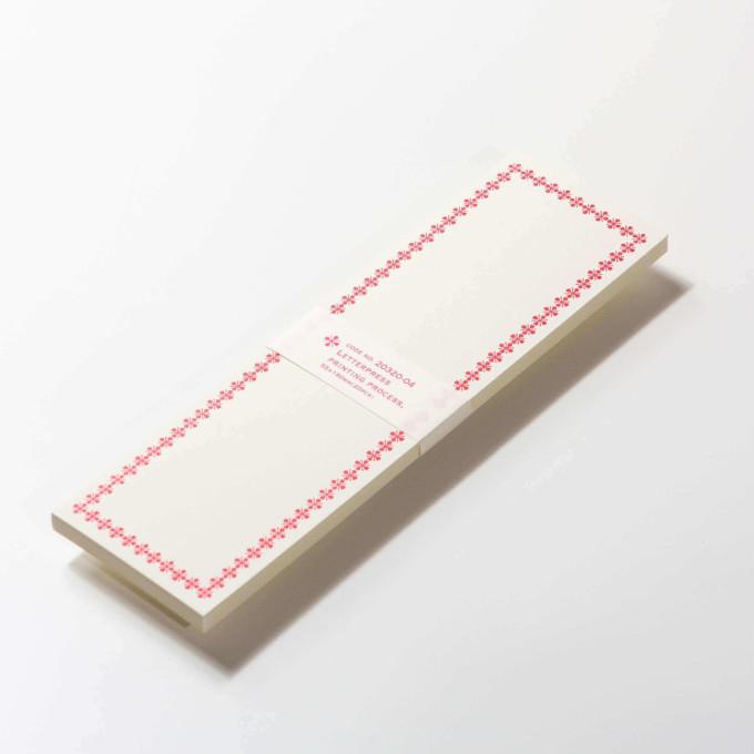 Classiky: Letterpress Folded Memo Card (Red)