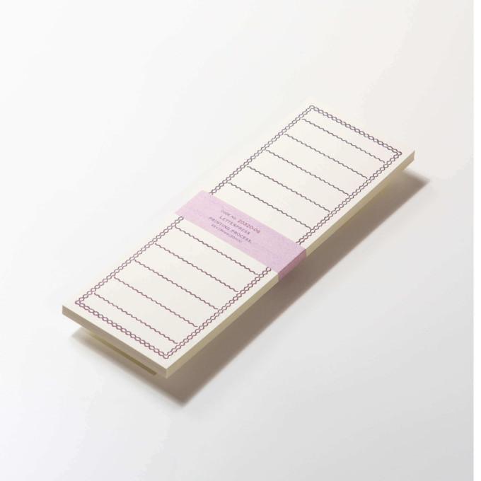 Classiky: Letterpress Folded Memo Card (Purple)