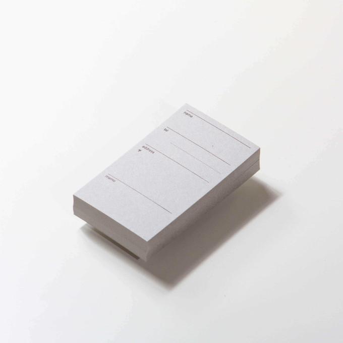 Classiky: Address Card